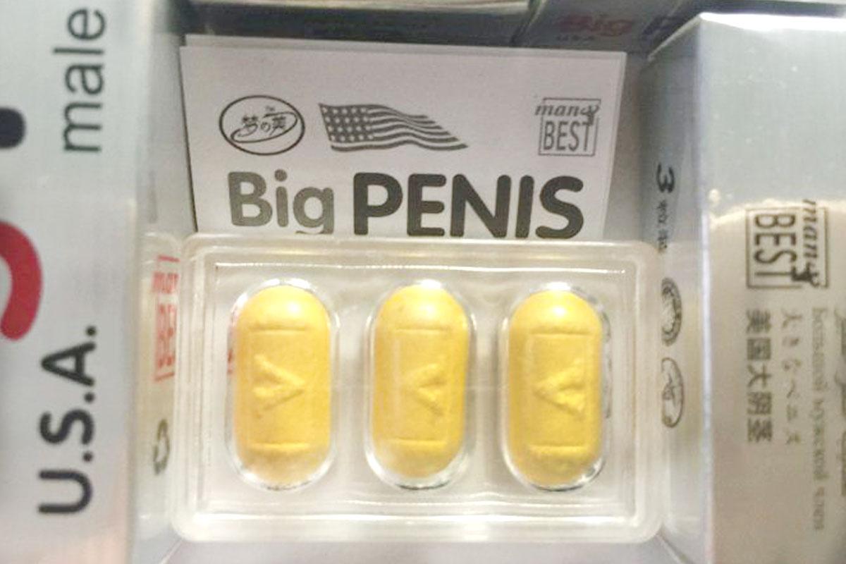 Thuốc cường dương Big Penis 680mg cao cấp